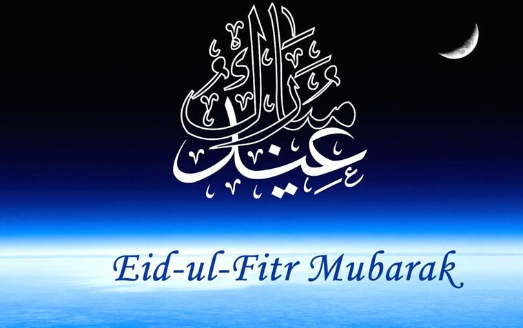 Wonderful Idd Eid Al-Fitr Greeting - Eid-al-Fitr-Mubarak  You Should Have_937848 .jpg