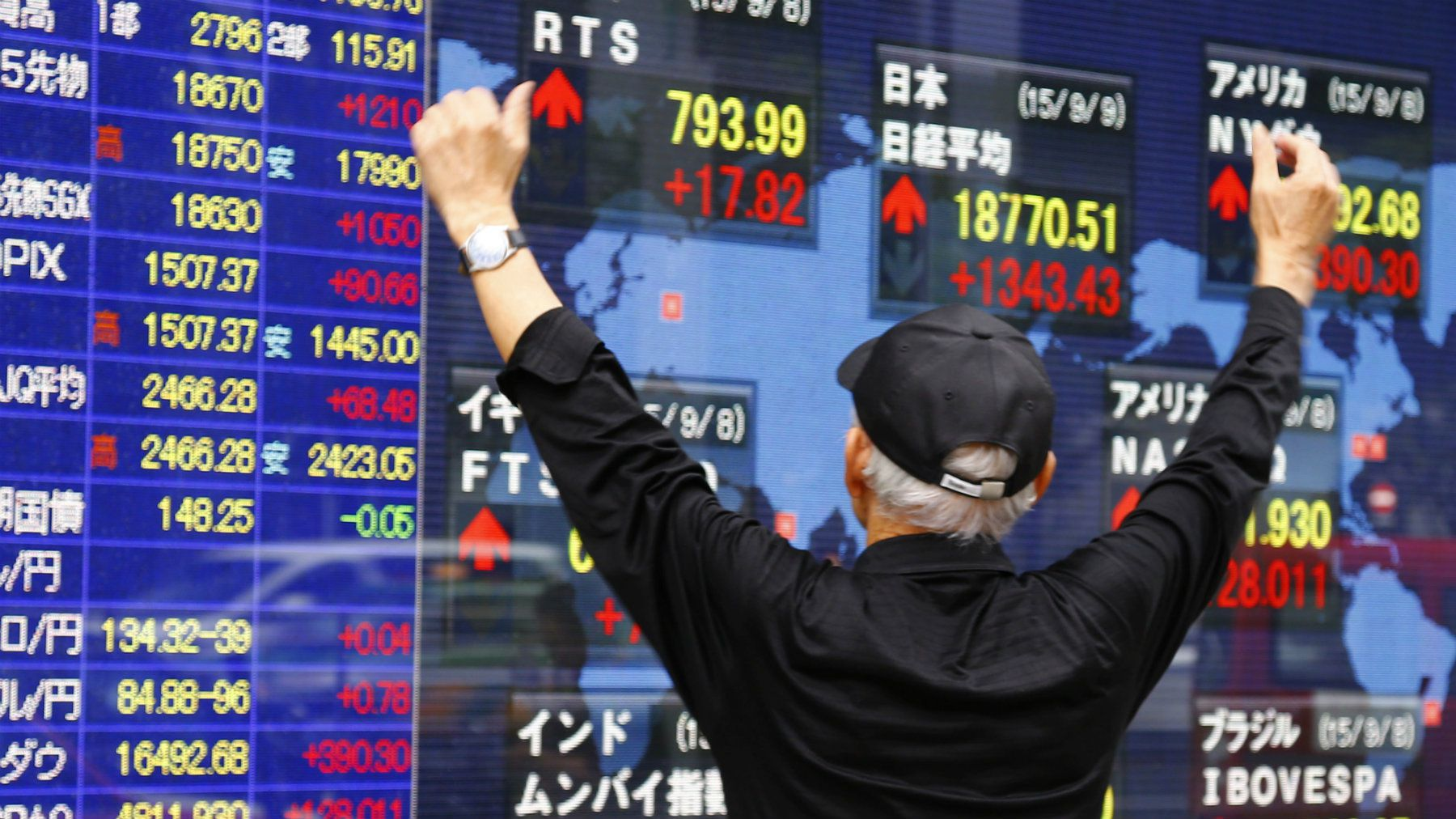 Nikkei ends at fresh 2-year high
